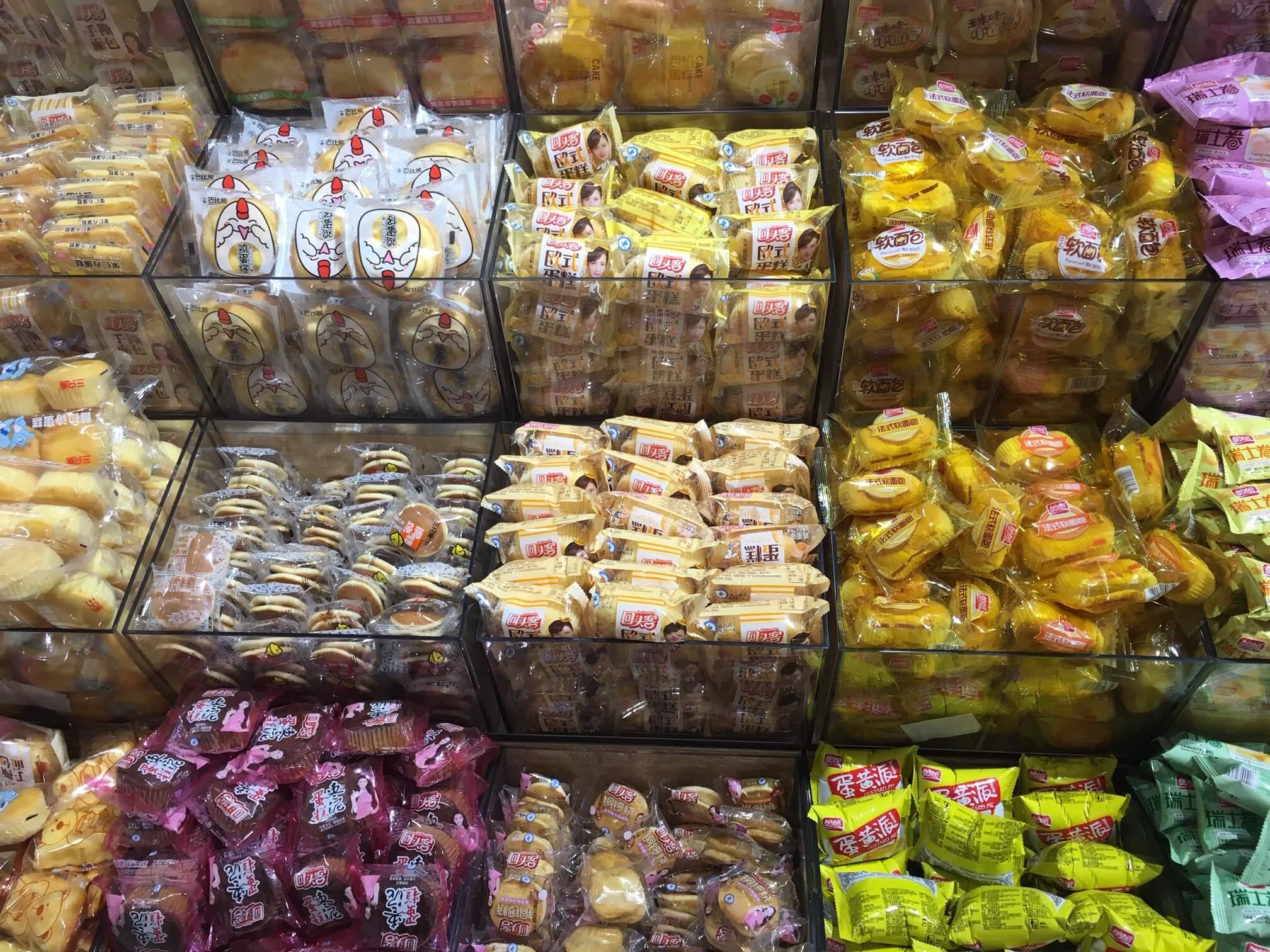 siêu thị tại hà khẩu