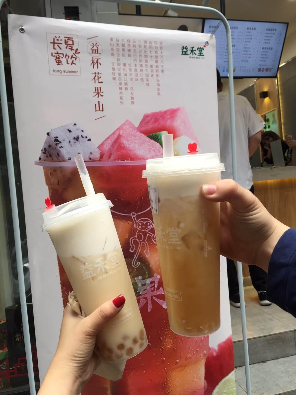 Trà sữa YIHEKAONAI